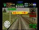 電車でGO! 上越線 衝突事故までの軌跡