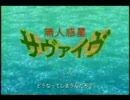 みんなでアニメのOPを見て語り合おうぜ!!! thumbnail
