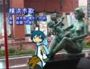【KAITO】横浜市歌【3人】