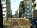 前面展望・広島電鉄(広電西広島→西高須)