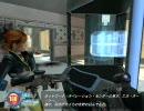 SiN Episodes:Emergence pt.26
