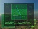 エースコンバット5 M08 『希望という名の積荷』