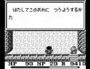 色のない世界で「FF外伝 聖剣伝説」回復禁止実況 Part11 thumbnail