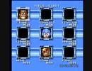 懐かしゲームプレイ3 ROCKMAN5 ブルースの罠!? その3