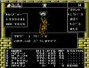 女神転生Ⅱ 東京タワーの魔女を無理矢理・・