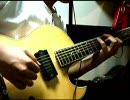 【ニコニコ動画】MOTHER2より「エイトメロディーズ」ソロギターで弾いてみたを解析してみた