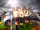 Northern Motor Expo 2006 - TOYOTA