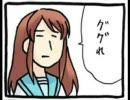 恋のVIP伝説(「恋のミクル伝説」替え歌)【yucari】