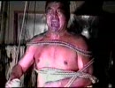 【ガチムチ】剛竜馬が出演したビデオ【プロレス】