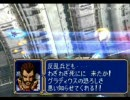 グラディウス 空中戦BGM&アレンジ (おまけつき)