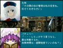 東方野球in熱スタ2007 第24話-4 (VS中日戦) thumbnail