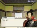 第97位:【東方】魔理沙遊興記 第04話 織田と今川1