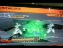 beatmania IIDX DistorteD Ganymede DP(A) キー音のみ