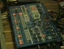 KORG Electribe EMX-1 TM Network GET WILD