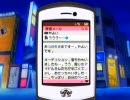 永井先生のアイドルマスター Part20