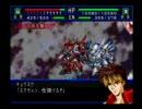 スーパーロボット大戦IMPACT ランページ・ゴーストvs若本