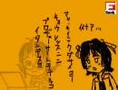 アイドルマスターと名乗る程では 律子&美希 りれーしょんず(nPV)