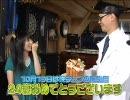 Anime-TV 10月19日 藤田咲の誕生日を祝う動画