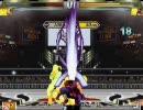 【MUGEN】ゲージMAXタッグトーナメント【ゲジマユ2】part103