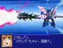 スーパーロボット大戦OG2 最終ボスフルボッコ(最凶最悪版)1