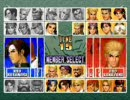 【KOF'96】THE KING OF FIGHTERS'96 三種の神器チームでクリア 1/2