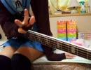 【ニコニコ動画】俺の嫁に新しいベースで「Dear」を弾かせてみたを解析してみた