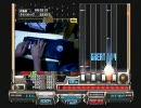 beatmania IIDX 14 GOLD 星をこの手に(A)