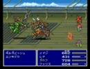 FF5 MP消費ジョブ縛り part27 ゼザの船団(vsギルガメッシュその3)