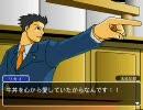 牛丼裁判 第1話