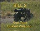 対戦車ミサイルBILL2