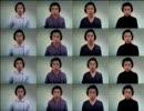 【ニコニコ動画】ひとり大地讃頌ver16を解析してみた