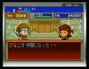パワプロクンポケット5 忍者編 月光でプレイ part3