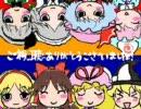 【東方】月夜を二人で抜け出す程度の能力/PV風 thumbnail