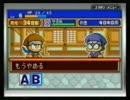 パワプロクンポケット5 忍者編 月光でプレイ part4