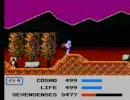 人気の「処女宮」動画 66本 -フルボイス 聖闘士星矢 黄金伝説 完結編 処女宮