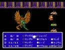 FF3-赤魔道師一人旅 その23 「怪鳥への作戦は無し!」