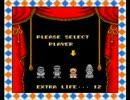 スーパーマリオUSAを実況プレイ World3