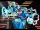 ロックマンX8 オープニング