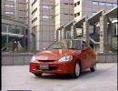 HONDA insight(インサイト) プロモーションビデオ 1999年