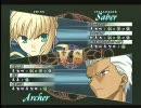 Fate対戦動画64 友人セイバー(セイバー)vs138(アーチャー)