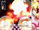 【ネタバレ禁止剣】メガマリごむおっくせんまん!【志村取り】