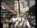 【ニコニコ動画】9.11 アメリカ同時多発テロ時の2ch (後編)を解析してみた