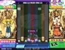 ポップンミュージック ドラゴンボールZ(EX)