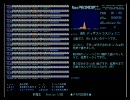 【西方】 ディザストラスジェミニ thumbnail
