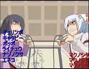 【ポケモンで歌う】患部で止まってすぐ溶ける~狂気の優曇華院~ thumbnail