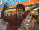 ゲイツがSH○P99へ買い物にやって来たようです thumbnail