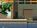GBA Ninja Five-O 2-4
