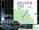 [BMS][太鼓の達人]きたさいたま2000 -SP ANOTHER-(オートプレイ)