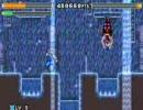 GBA Ninja Five-O 4-4