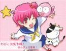 「ヒャダル子 夏休みこどもアニメ劇場」を歌ってみた thumbnail